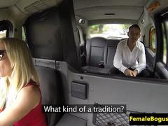 London female cabbie spoils client with fuck