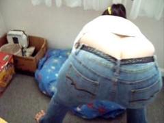 Jeans, Serré