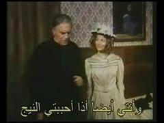 Arabisch, Vrouw
