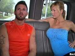 Tattooed poofter fucks a man's ass in a car in amazing reality clip