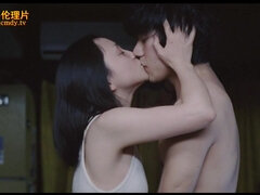 Asian teen film about a sexual life of skinny teen